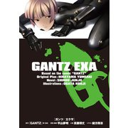 GANTZ/EXA(集英社) [電子書籍]