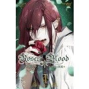 Rosen Blood~背徳の冥館~ 4(秋田書店) [電子書籍]