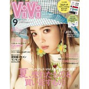 ViVi 2021年 9月号(講談社) [電子書籍]