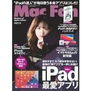 Mac Fan(マックファン) 2021年9月号(マイナビ出版) [電子書籍]