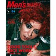 Men's PREPPY 2021年9月号(ヘリテージ) [電子書籍]
