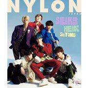 NYLON JAPAN 2021年9月号(カエルム) [電子書籍]