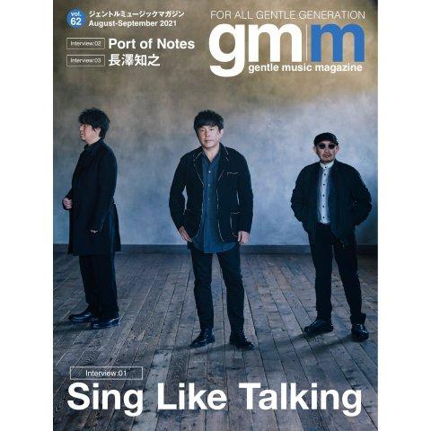 Gentle music magazine(ジェントルミュージックマガジン) vol.62(K-SWING) [電子書籍]