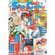 Sho-Comi 2021年18号(2021年8月19日発売)(小学館) [電子書籍]