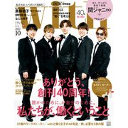 with 2021年 10月号(講談社) [電子書籍]