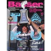 Basser(バサー) 2021年10月号(つり人社) [電子書籍]