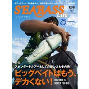 別冊つり人シリーズ 「SEABASS Life No.10」(つり人社) [電子書籍]