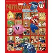 Nintendo DREAM(ニンテンドードリーム) 2021年11月号(徳間書店) [電子書籍]