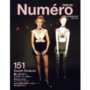 Numero TOKYO(ヌメロ・トウキョウ) 2021年11月号(扶桑社) [電子書籍]