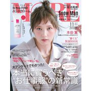 MORE(モア) 11月号(集英社) [電子書籍]