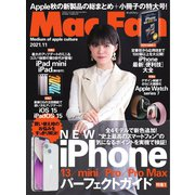 Mac Fan(マックファン) 2021年11月号(マイナビ出版) [電子書籍]