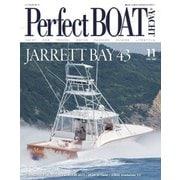 Perfect BOAT(パーフェクトボート) 2021年11月号(パーフェクトボート) [電子書籍]