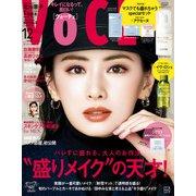 VOCE 2021年 12月号(講談社) [電子書籍]