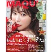MAQUIA(マキア) 2021年12月号(集英社) [電子書籍]
