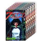 7SEEDS 1巻~22巻セット (フラワーコミックス) [コミック]