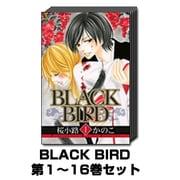 BLACK BIRD 1巻~16巻セット (Betsucomiフラワーコミックス) [コミック]