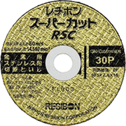 RSC10525-30 [スーパーカットRSC 105×2.5×15 30P 10個]