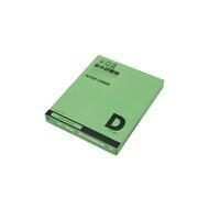 DCCS-800 [D耐水ペーパー 100個]