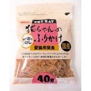 秋元水産 あきもと 猫ちゃんのふりかけ40g [24個入り]