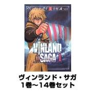 ヴィンランド・サガ(アフタヌーンKC) 1巻~14巻セット [コミック]