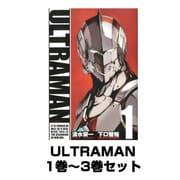 ULTRAMAN(ヒーローズコミックス) 1巻~3巻セット [コミック]