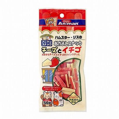 ドギーマンハヤシ ミニアニマン なかよしSNチーズ&イチゴ50G [24個入り]