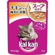 マース ジャパン リミテッド カルカン KWD5 カルカンウィスカス極みだしスープ仕立て 1歳から 味わいお魚チキン添え70g キャットフード ウェット [48個入り]