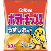 カルビー ポテトチップス うすしお味 60g [菓子 1ケース 12袋]
