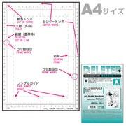 デリーター 201-1032 「デリーター原稿用紙 A4メモリ付 Aタイプ 135kg B5・同人誌用」 [3セット]