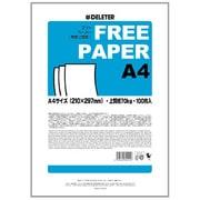 デリーター 201-3007 「デリーターフリーペーパー A4」 [3セット]