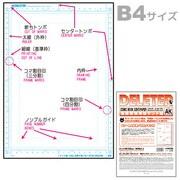 デリーター 201-1103 「デリーター原稿用紙 B4メモリ付 AKタイプ 135kg プロ・投稿用 ケント紙」 [3セット]