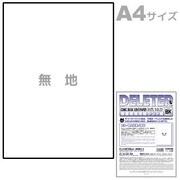 デリーター 201-1105 「デリーター原稿用紙 A4無地 BKタイプ 135kg B5・同人誌用 ケント紙」 [3セット]