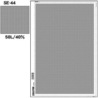デリーター SE-44 「スクリーントーン デリータースクリーン アミ点 50L 40%」 [5セット]