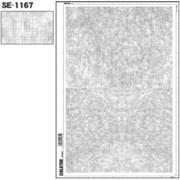 デリーター SE-1167 「スクリーントーン デリータースクリーン テクスチャ 60L」 [5セット]