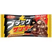 有楽製菓 ブラックサンダー 20本セット [準チョコレート菓子]