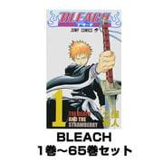 BLEACH 1巻~65巻セット(ジャンプコミックス) [コミック]