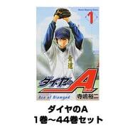 ダイヤのA 1巻~44巻セット (少年マガジンコミックス) [コミック]