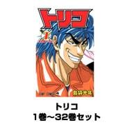 トリコ 1巻~32巻セット (ジャンプコミックス) [コミック]