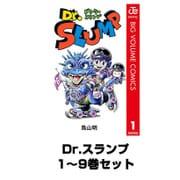 Dr.スランプ 全巻セット(集英社文庫) [電子書籍]