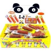 ヤガイ おやつカルパス 1ケース(50個入) [菓子]
