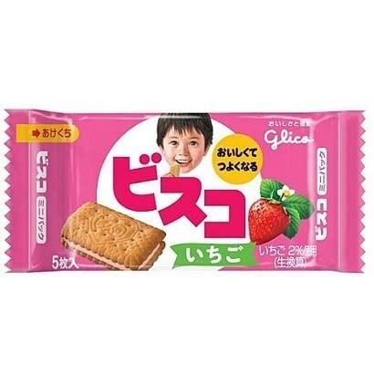 ビスコ ミニパック いちご 5枚 [菓子 20セット]