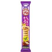 ブルボン プチしっとりチョコクッキー 57g [菓子 1ケース 10袋]