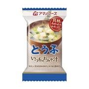 アマノフーズ いつものおみそ汁 とうふ 10g×1食分×10 [即席みそ汁]