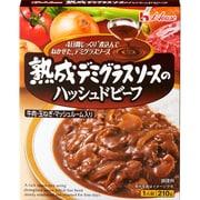 ハウス食品 熟成デミグラスソースのハッシュドビーフ 210g×10 [レトルトカレー]