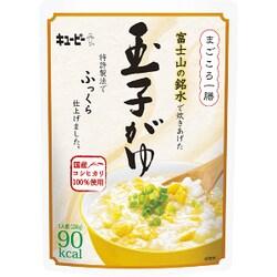 キューピー kewpie まごころ一膳 富士山の銘水で炊きあげた玉子がゆ 250g×24 [レトルトおかゆ]