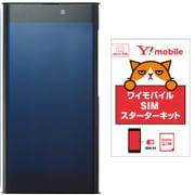 ワイモバイルセットでお得キャンペーン [NuAns「NA-CORE-JP NEO CORE Windows10 Mobile ブラック」とY!mobile「micro SIM スターターキット」のセット]