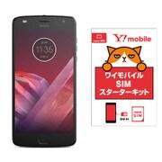 ワイモバイルセットでお得キャンペーン モトローラ Motorola AP3835AC3J4 [Moto Z2 Play Android7.1.1搭載 5.5インチ液晶 64GB SIMフリースマートフォン ルナグレー] とY!mobile「nano SIM スターターキット」のセット]