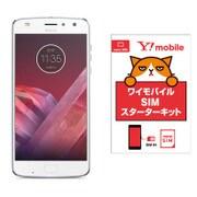 ワイモバイルセットでお得キャンペーン モトローラ Motorola AP3835AD1J4 [Moto Z2 Play Android7.1.1搭載 5.5インチ液晶 64GB SIMフリースマートフォン ニンバス] とY!mobile「nano SIM スターターキット」のセット]