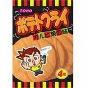 東豊製菓 ポテトフライ(カルビ焼) 11g [20個]