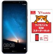 ワイモバイルセットでお得キャンペーン [Huawei 「Mate 10 lite Aurora Blue SIMフリースマートフォン」とY!mobile「nano SIM スターターキット」のセット]